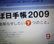 20080828213030