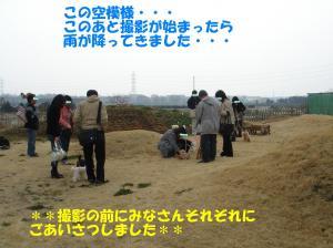20060414180159.jpg