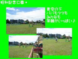 20070717192546.jpg