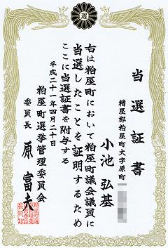 CCI20090425_00001.jpg