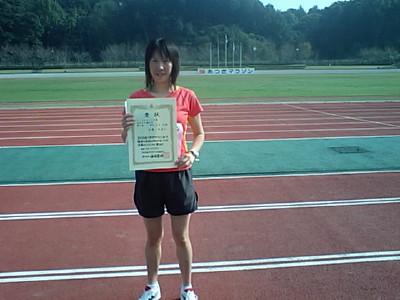 20061029_0003.jpg
