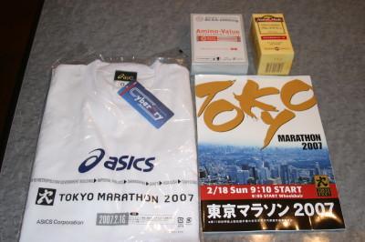 20070217IMG_0047.jpg