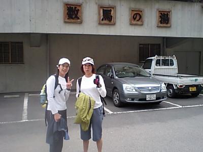20080412IMG_0010.jpg