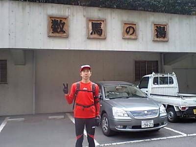 20080412IMG_0011.jpg