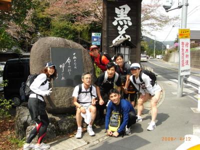 20080412gIMG_0002.jpg