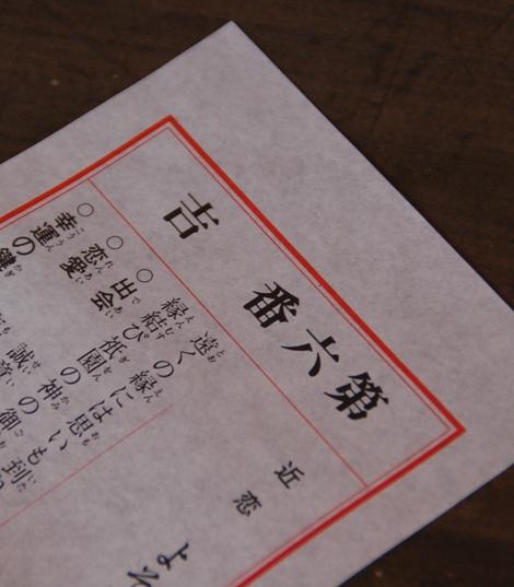 八坂神社_03
