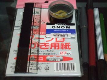 2006_0731b0166.jpg