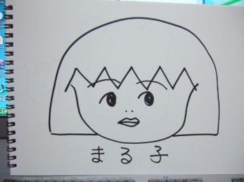 2006_1002c0263.jpg