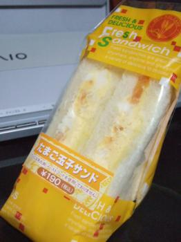 2006_1007c0272.jpg