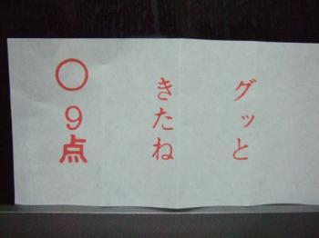 2006_1010c0007.jpg