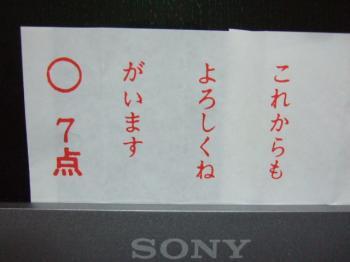 2007_0404b0020.jpg