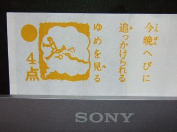 2007_0404b0039.jpg