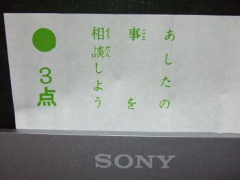 2007_0404b0040.jpg