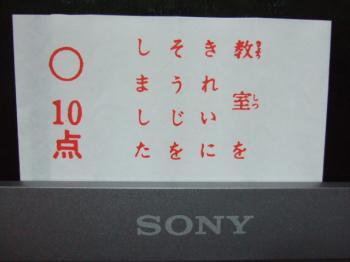 2007_0404b0049.jpg