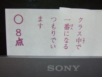 2007_0404b0052.jpg