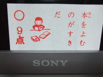 2007_0530b0024.jpg
