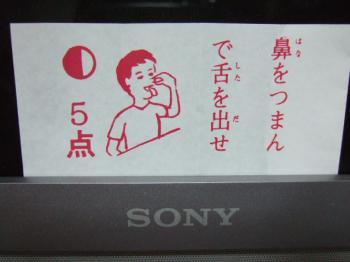 2007_0530b0028.jpg