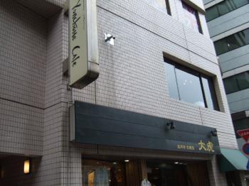 2007_0630b0050.jpg