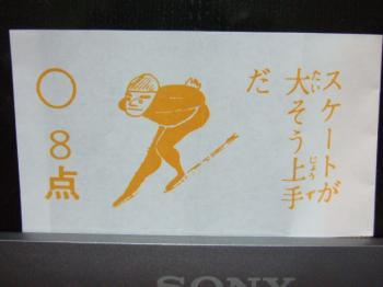 2007_0718a0019.jpg