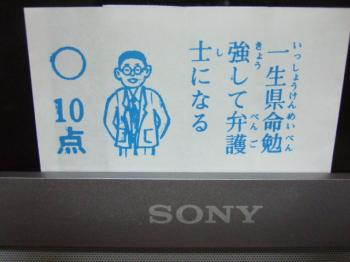 2007_0718a0063.jpg