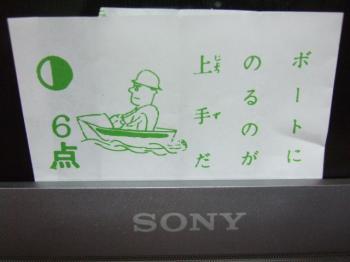 2007_0718a0064.jpg