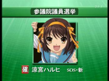 haruhi_2.jpg
