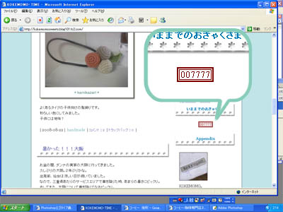 2008082901.jpg