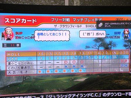 くのマッチ