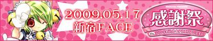 dejiko_live09.jpg