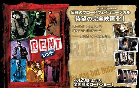 image_rent.jpg
