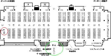 hall_map.jpg