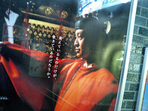 06_09_30_1.jpg