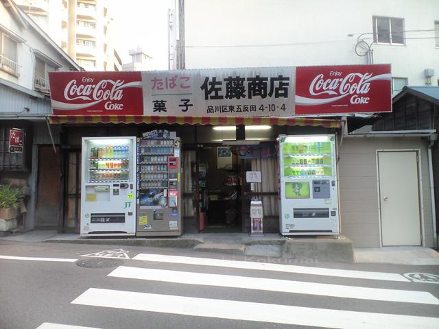 08_08_01_04.jpg