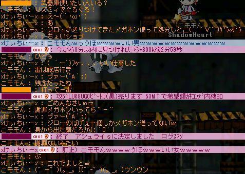 20051028023728.jpg