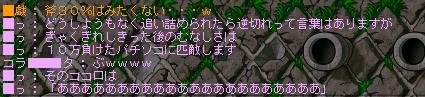 20051113030707.jpg