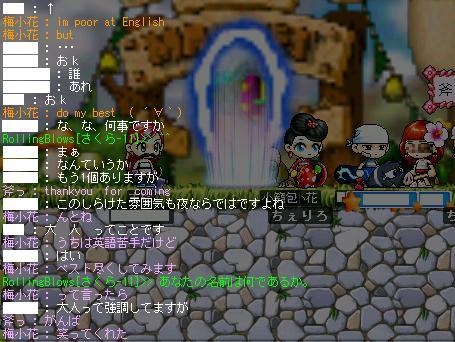 20051115040446.jpg