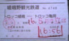 20051122230006.jpg
