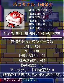 20051128150032.jpg