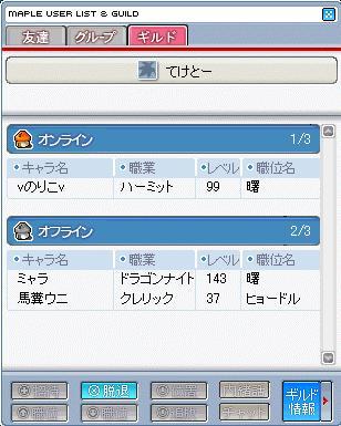 20051206025815.jpg
