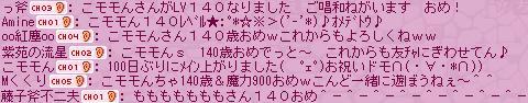 20051208041837.jpg