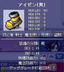 20051210040018.jpg