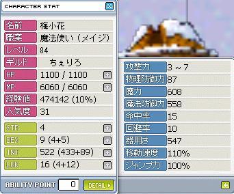 20051210040031.jpg