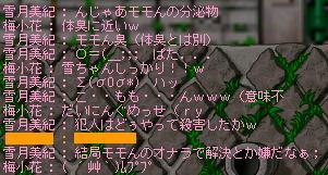 20051223231336.jpg
