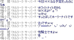 20060524005137.png