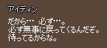 20060614160039.png