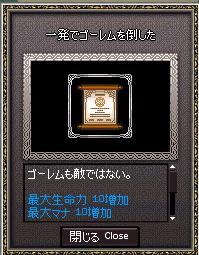20060710165052.jpg