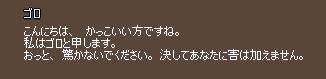 20060713101536.jpg