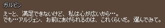 20060723104906.jpg