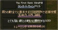 20060808030639.jpg