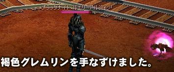 20060827141746.jpg